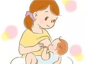 產后催乳母乳喂養好處多玉步揺產后修復