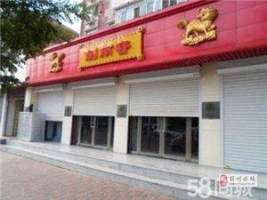 天津红桥区卷帘门安装 选择巨发盛门业
