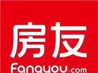 河南省港宏房地产营销策划有限公司
