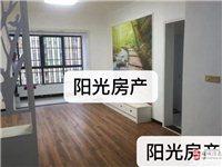 摩尔城2室2厅1卫60万元精装