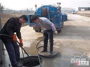 鄭州鄭東新區管道疏通清淤,污水管道清淤