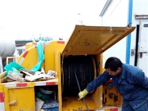 鄭州雨水管道清淤。化糞池清理疏通