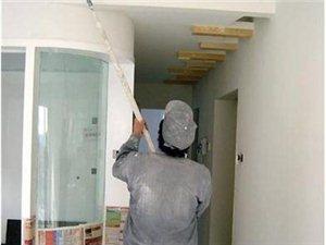 青岛房屋粉刷 墙面修补 刮腻子 刷乳胶漆