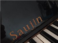 Saujin鋼琴出售