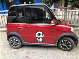 低价出售才开几个月的电动汽车