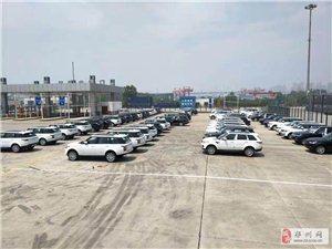 郑州霸道陆巡帕杰罗批发中心