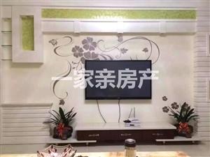 百宏滨江花园4室2厅2卫140万元