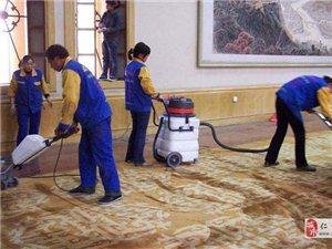 仁怀专业卫生打扫开荒保洁电话13985653224