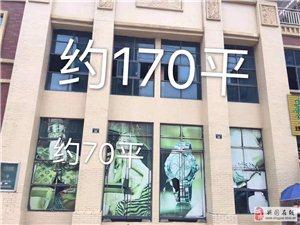 丹�P��庭中段店面3200元(�m合泡�_,�k公等)