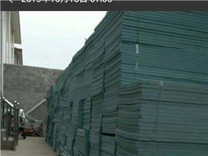 出售地暖用擠塑板,你有價格我有貨,價格好商量!