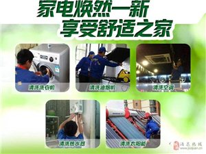 万通水暖、地暖、家电设计安装维修清洗服务中心