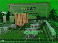 百花苑16楼109平三房仅售51.5万