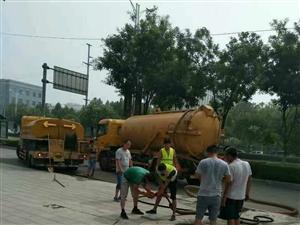 鄭州管道疏通清淤;污水管道清淤