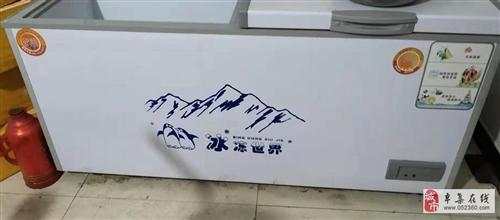 冰柜…50煮面炉:和面机…三连池…操作台