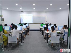 學會計就到會計林 專業名師授課 零基礎免費學!