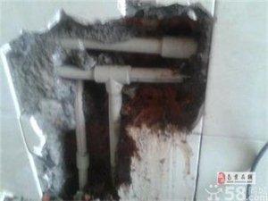 鼓楼区水佐岗周边维修水管漏水