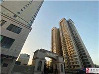 出售颐欣园三室两厅两卫160平米电梯毛坯房68万