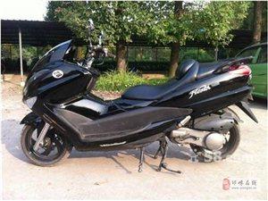 出售9成新大踏板摩托一个