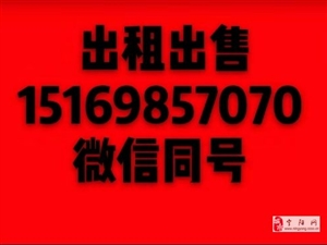 西�P社�^3室2�d1�l19.9�f元