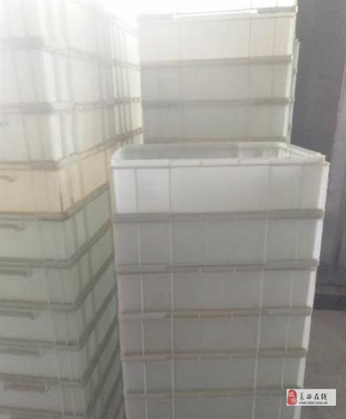 處理白色塑料盒