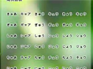 宿州市尚文教育日语培训