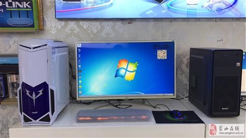 特價出售兩臺二手電腦