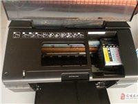 EPSON 6色喷墨打印机处理