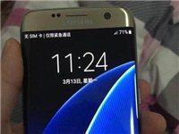 三星S7edge 5.5寸 曲面屏手機