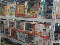 宿州市专业称斤玩具批发
