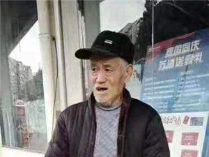 谁家的老人,宋元贵,描述自己是正村人
