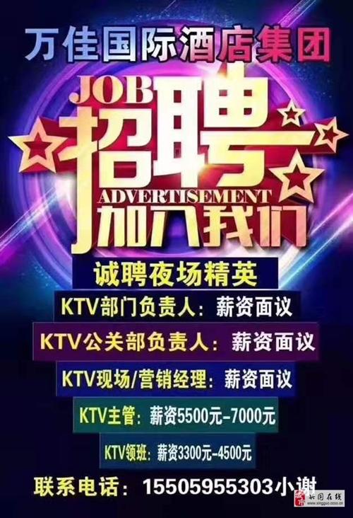 東方匯KTV