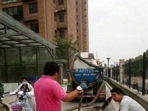 鄭州東區清理化糞池。化糞池清理疏通
