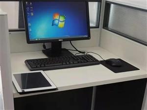 电脑等设备