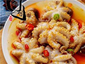 囧囧撈汁小海鮮招加盟