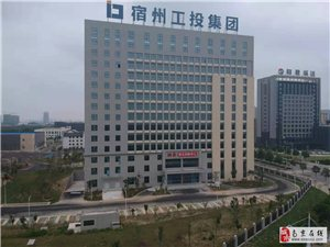 安徽省宿州市0房租提供精装办公室享受政府返税等