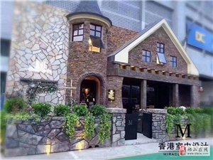 淮北市全案设计公司