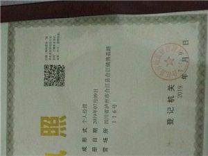 中国十大品牌——美心门——老款处理,上新款