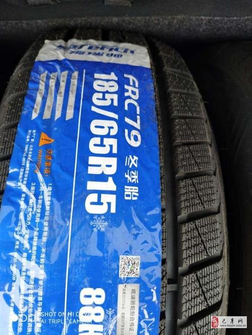 出售雪地胎185-65-15的19年的全新雪地胎