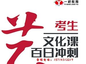 长春艺考生高三文化课辅导学校