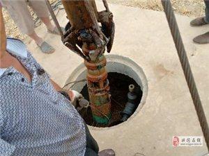 撈泵-專業撈泵撈井30年