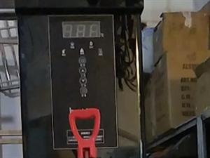 九成新进式开水器商用奶茶店全自动开水机电热烧水器小