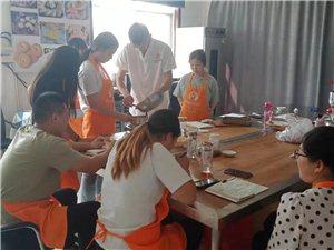 济宁西点烘焙裱花课程培训,济宁面包甜点慕斯技术培训