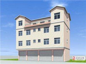 出售兴安村(市府路东头南北大街)自建3层半商铺