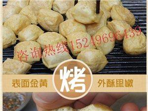 云南灌浆烧豆腐加盟