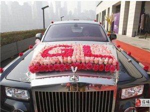高檔婚車租賃