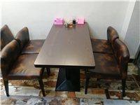 出售九成新餐桌椅