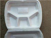 快餐店一次性泡沫飯盒(4格)低價處理
