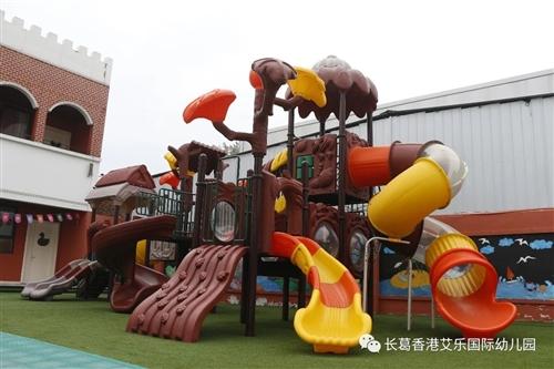 长葛市艾乐国际幼儿园