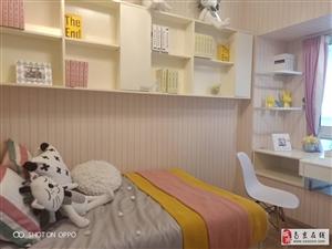 蓝光雍锦湾滁州高铁站3室2厅1卫46.5万元