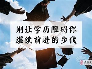低學歷,已經工作,怎樣才能提升自己有更好的出路?
